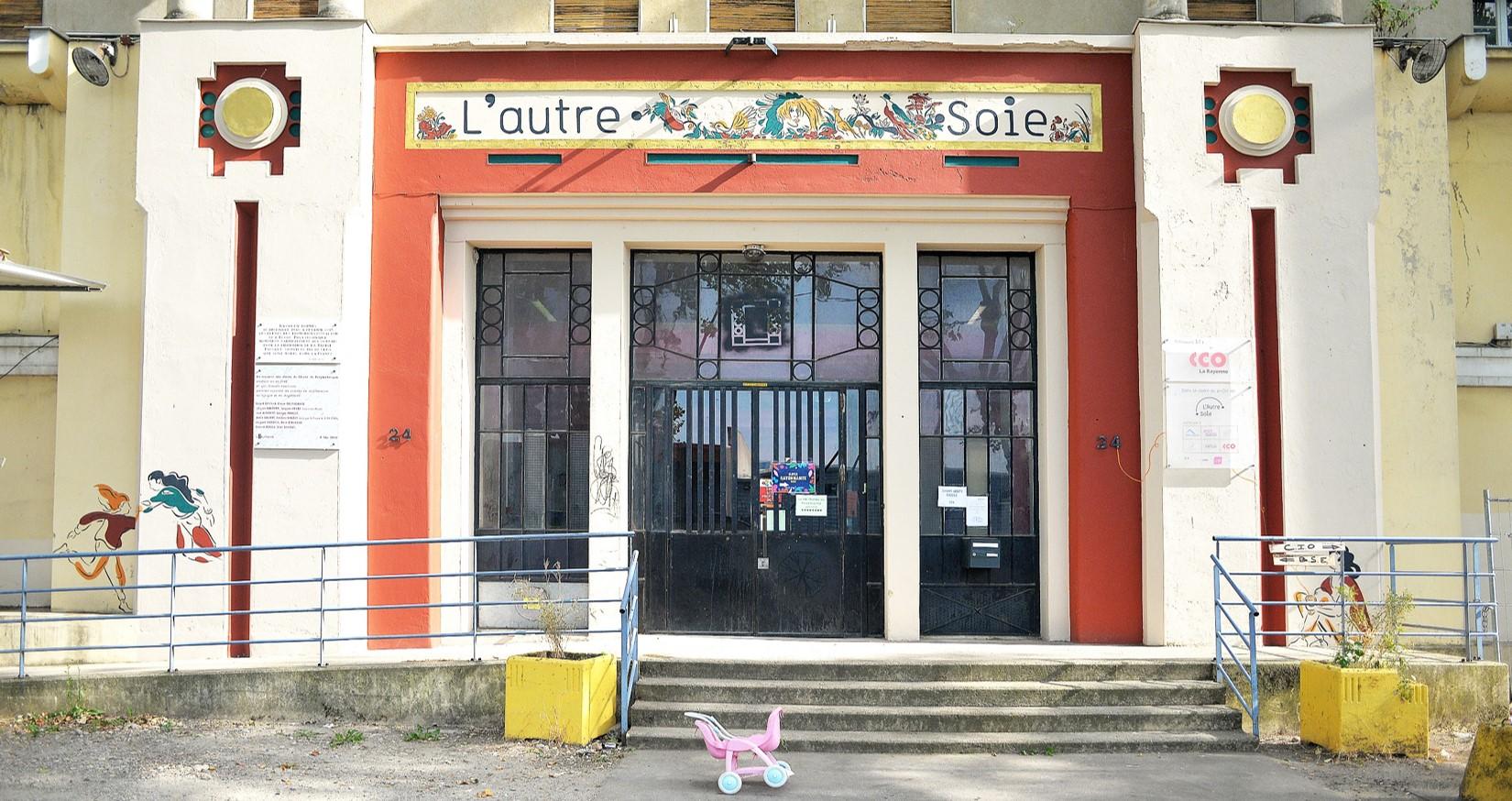 Entrée du CCO La Rayonne / Crédit : Vincent Noclin - Université de Lyon